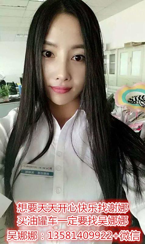 微信图片_20170412091328_副本