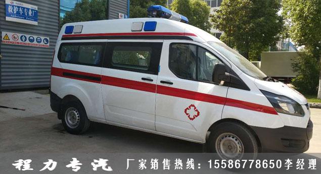 福特新全顺v362中轴中顶救护车