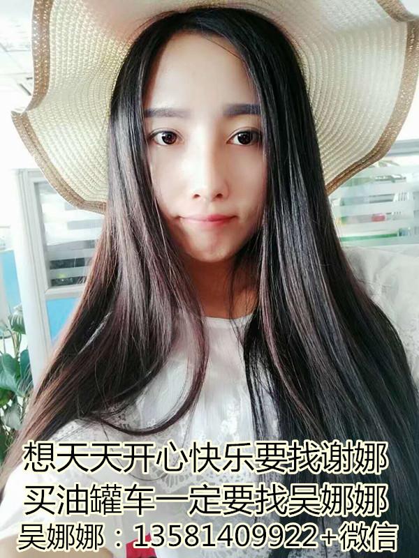 微信图片_20170712143102_副本