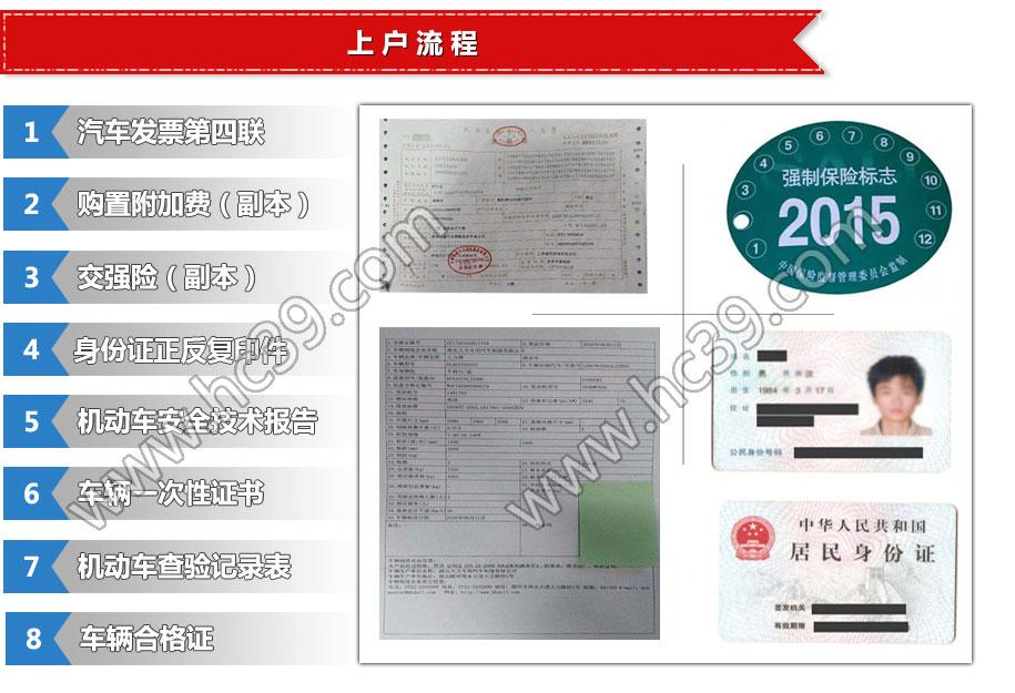 福田10吨高压清洗车/路面高压清洗车上户流程