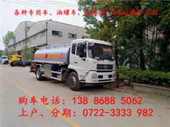 道路危險貨物運輸管理規定