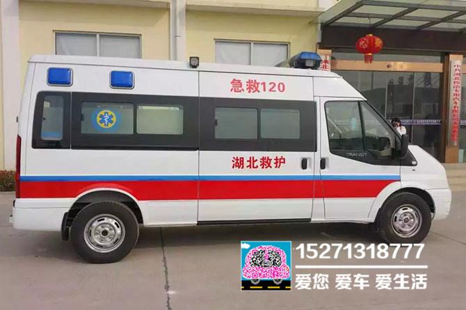 福特全顺v348救护车/15271318777