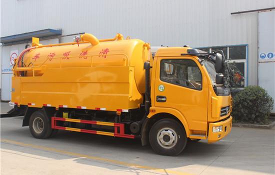 东风6吨清洗吸污车图片