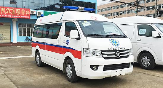 福田风景G7救护车参数配置价格