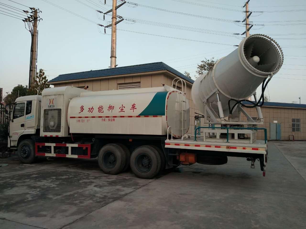 东风天锦抑尘车图片