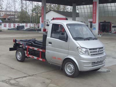 国五东风微卡拉臂式垃圾车(汽油)图片
