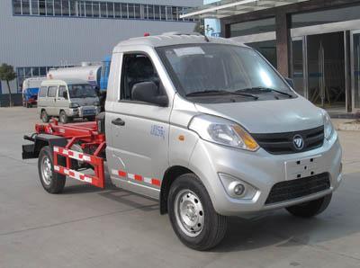 国五福田伽途3方车厢可卸式垃圾车图片