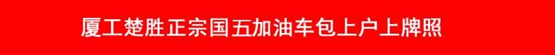 2017020455356817_副本