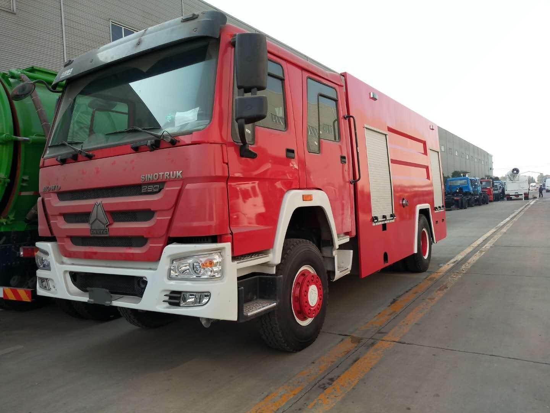 重汽豪沃290马力消防车图片