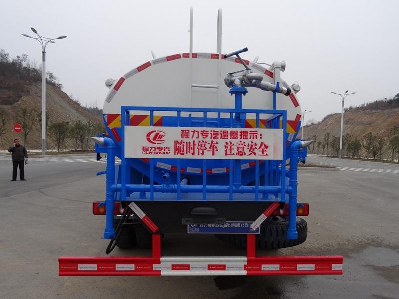 国五东风天锦洒水车图片