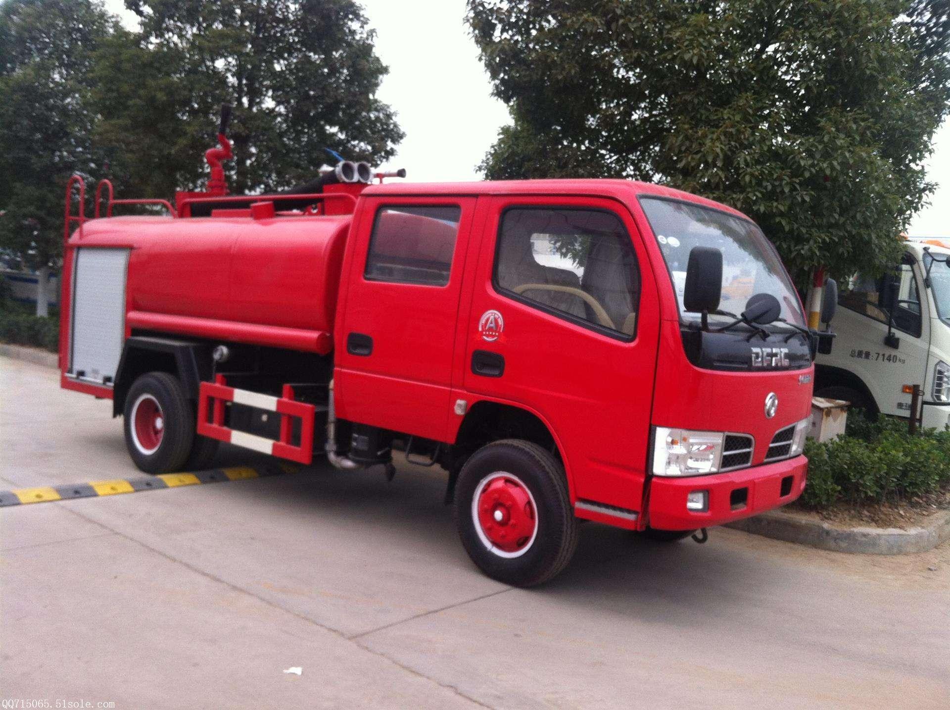 東風3.5噸雙排消防灑水車