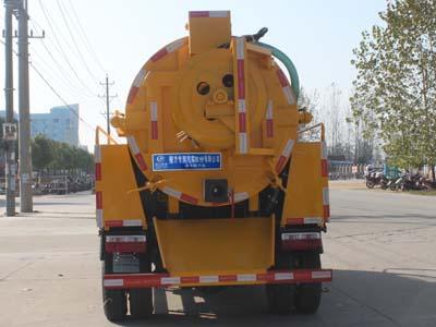 东风蓝牌水罐1.5吨污水罐1.8吨清洗吸污车(联合疏通车)图片
