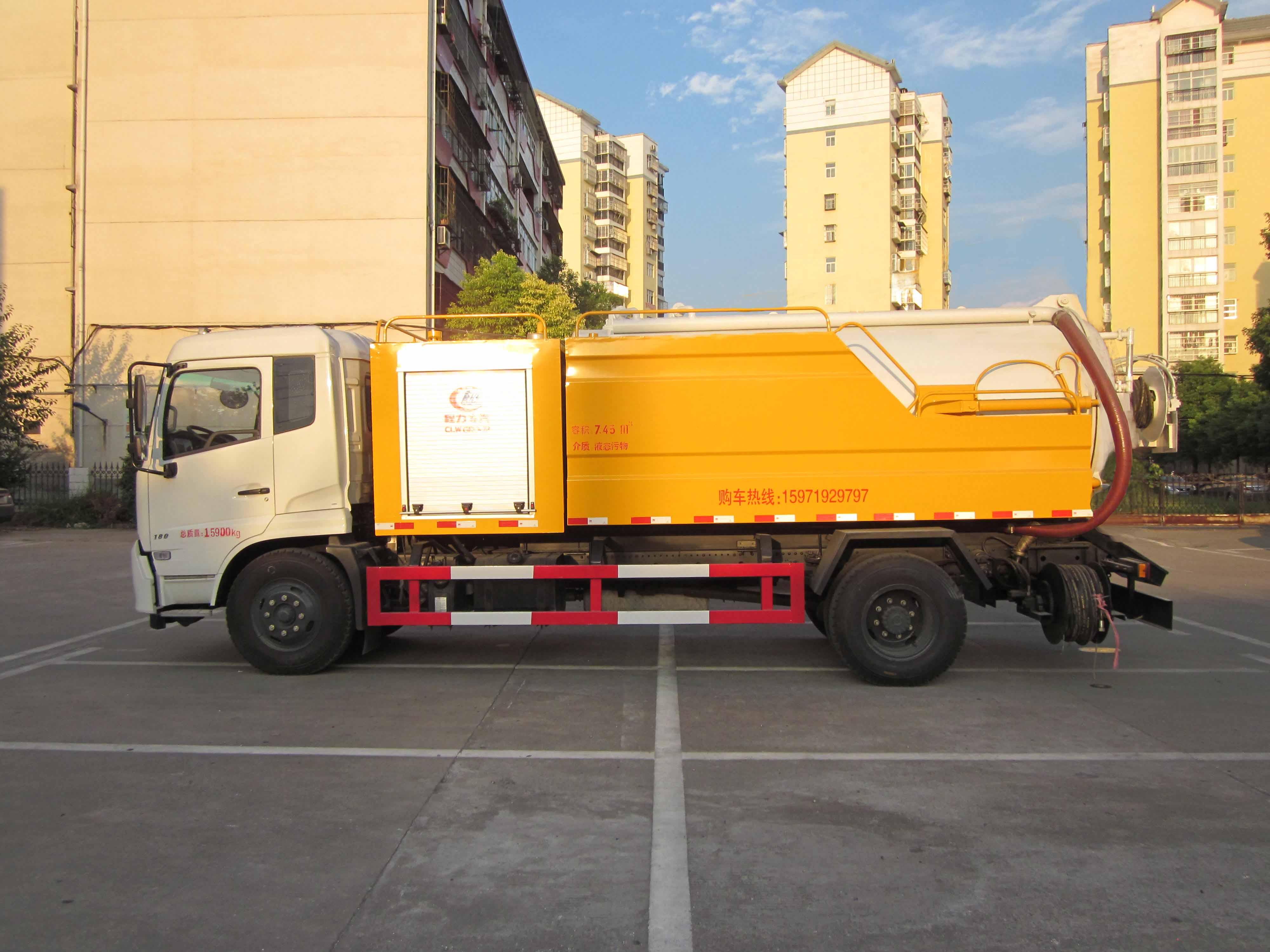 天锦水罐4吨污水罐8吨清洗吸污车/联合疏通车图片