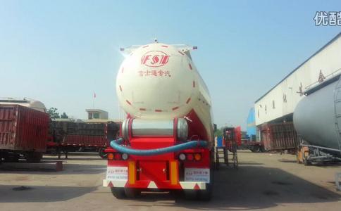 粉粒物料运输车视频