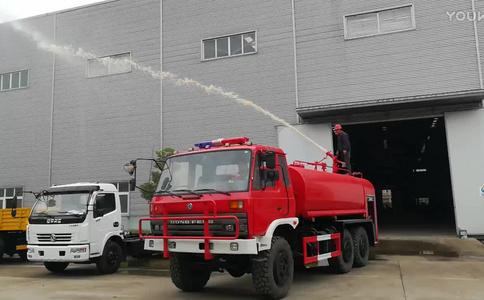 消防洒水车视频
