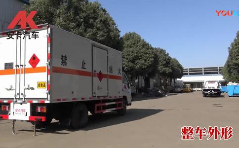 江铃易燃气体液化爆破器材厢式运输车视频