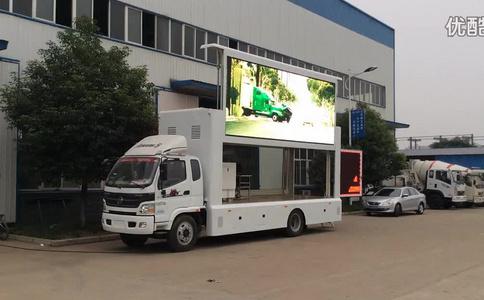 福田欧马可led广告宣传车视频