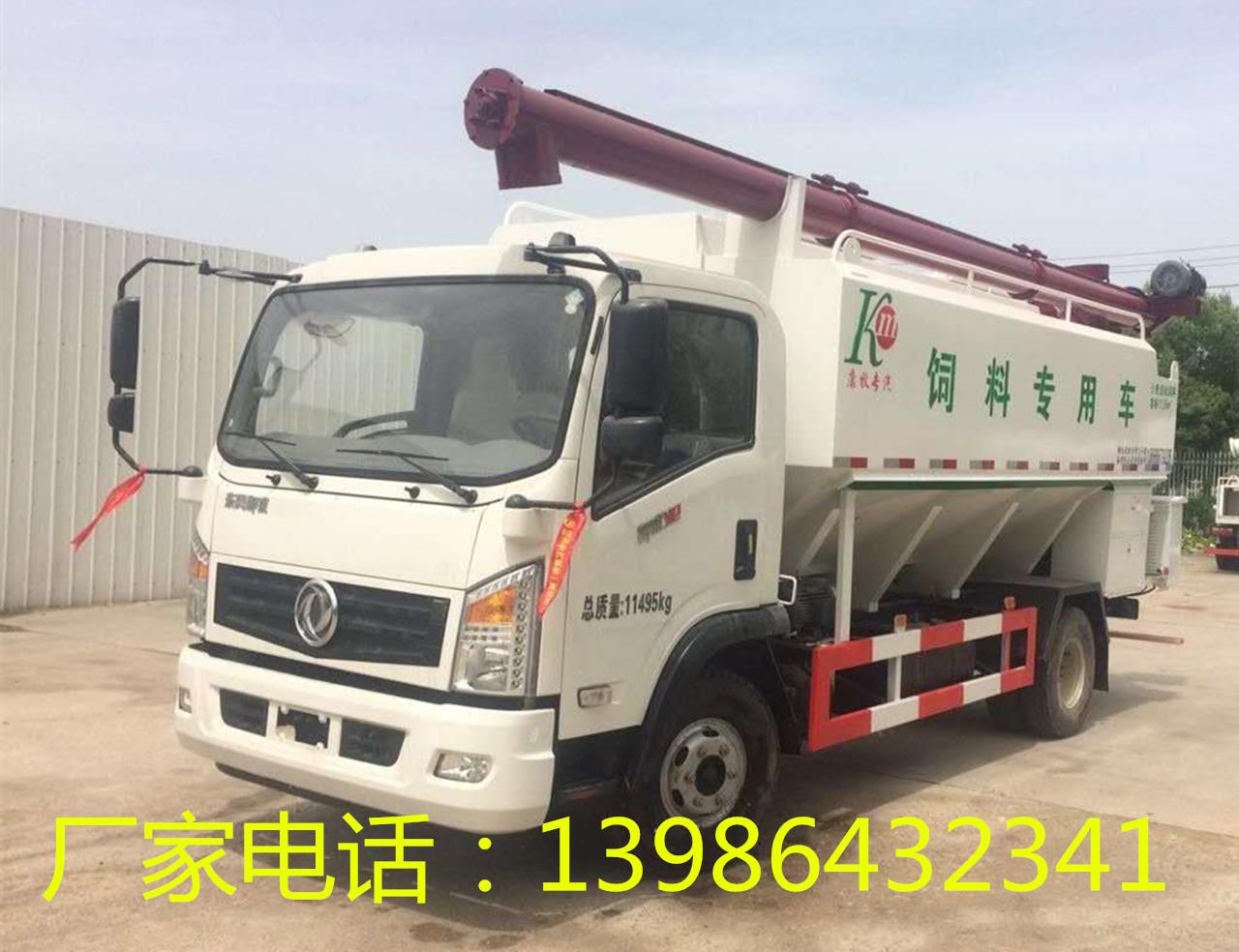 东风多利卡6吨液压散装饲料车