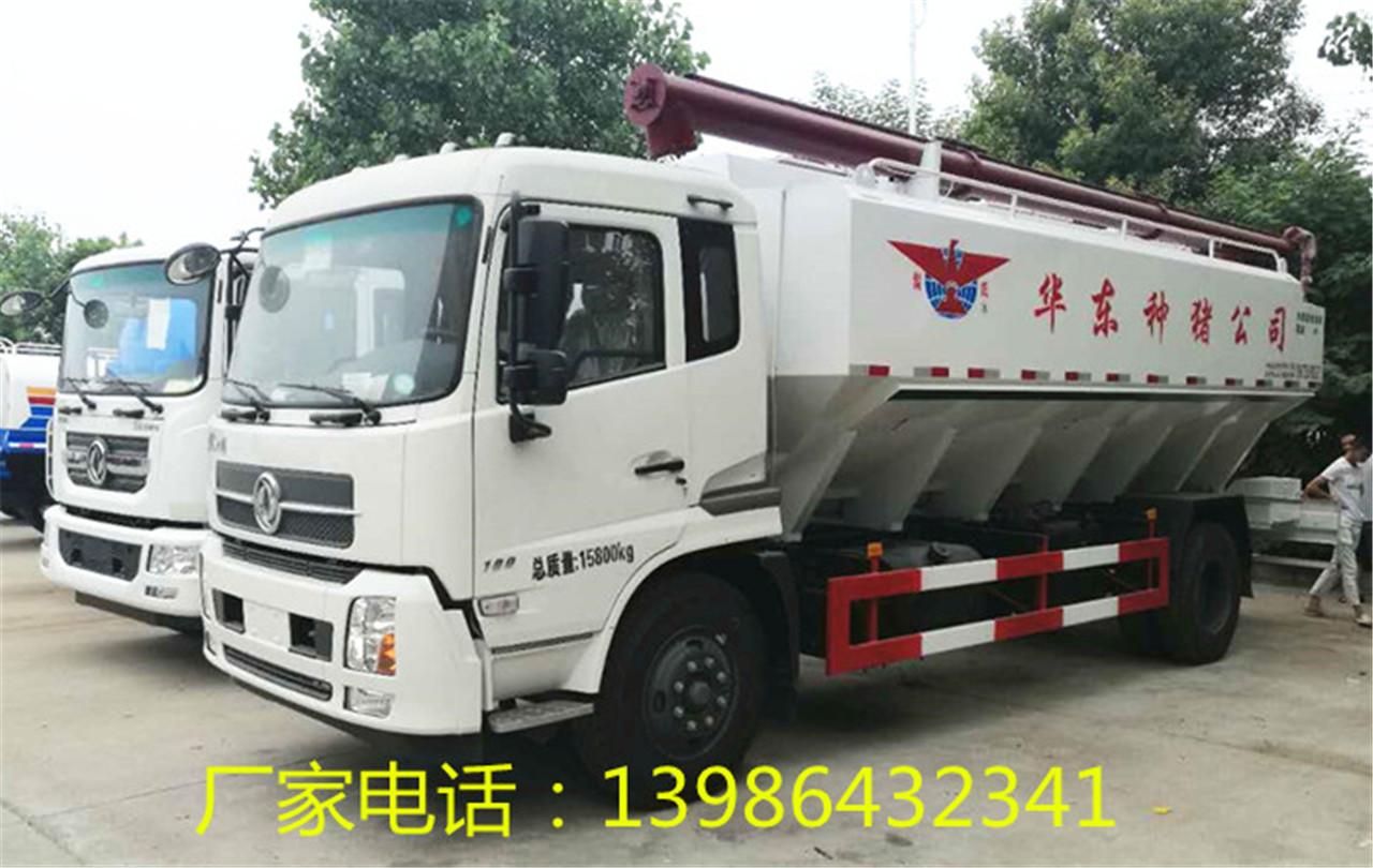 东风天锦10吨装饲料运输车