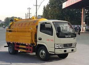 东风清洗吸污车(水罐1.5方污水罐3.5方)