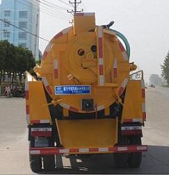 东风清洗吸污车(水罐1.5方污水罐3.5方)图片