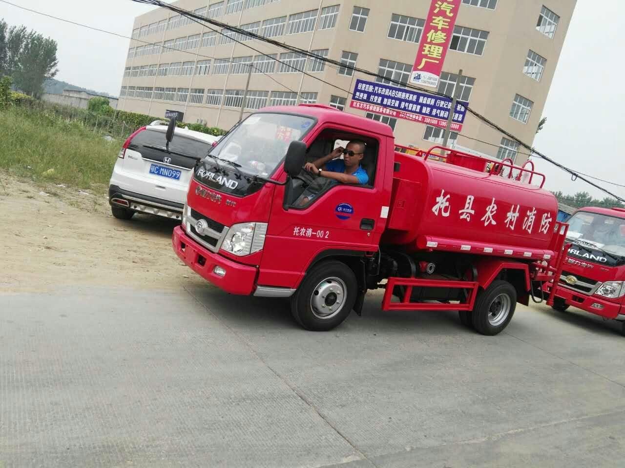 福田3噸消防灑水車