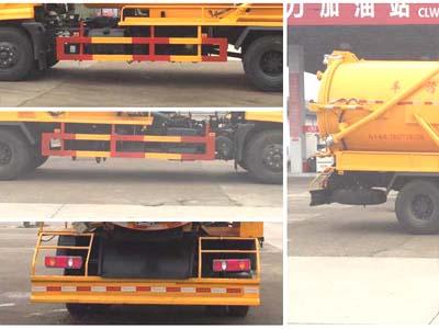 东风天锦清水7吨污水9吨清洗吸污车图片