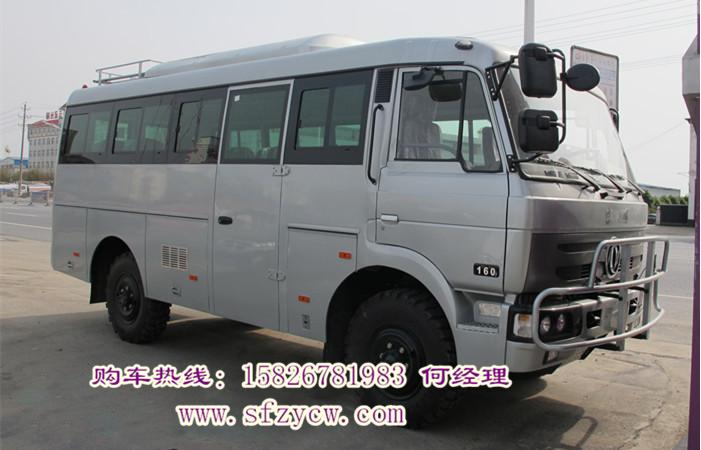 东风全时四驱客车eq6672ct越野客车价格