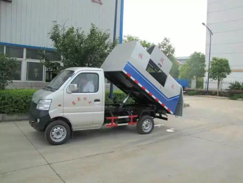 長安自卸式垃圾車_高清圖片