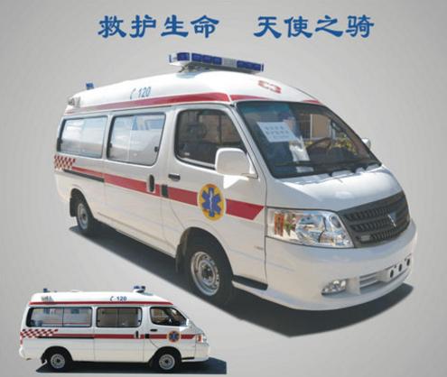 褔田救护车福田风景高顶救护车
