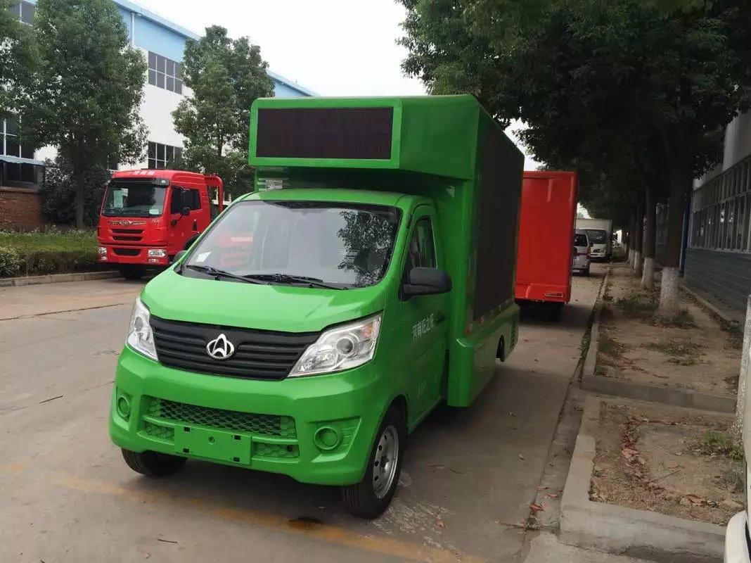 長安廣告宣傳車_高清圖片