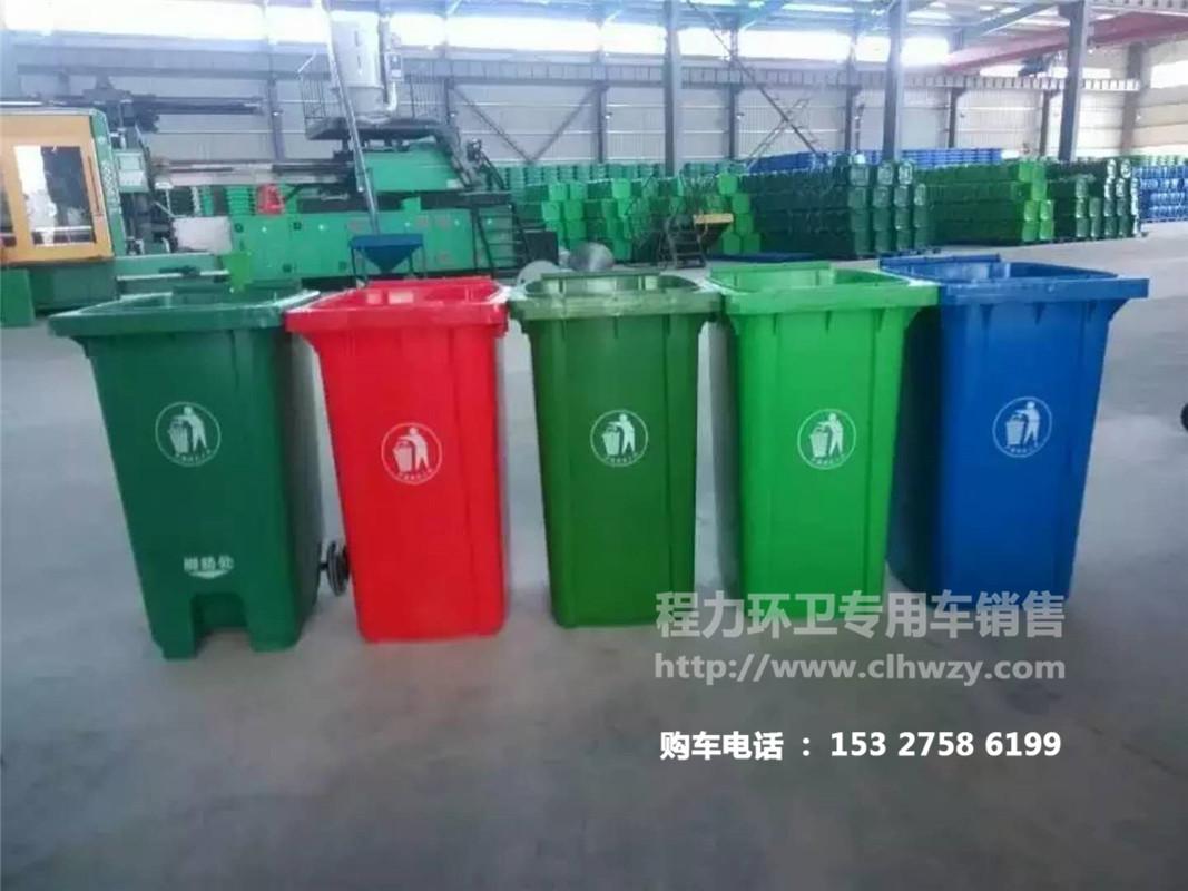 20~240L塑胶垃圾桶