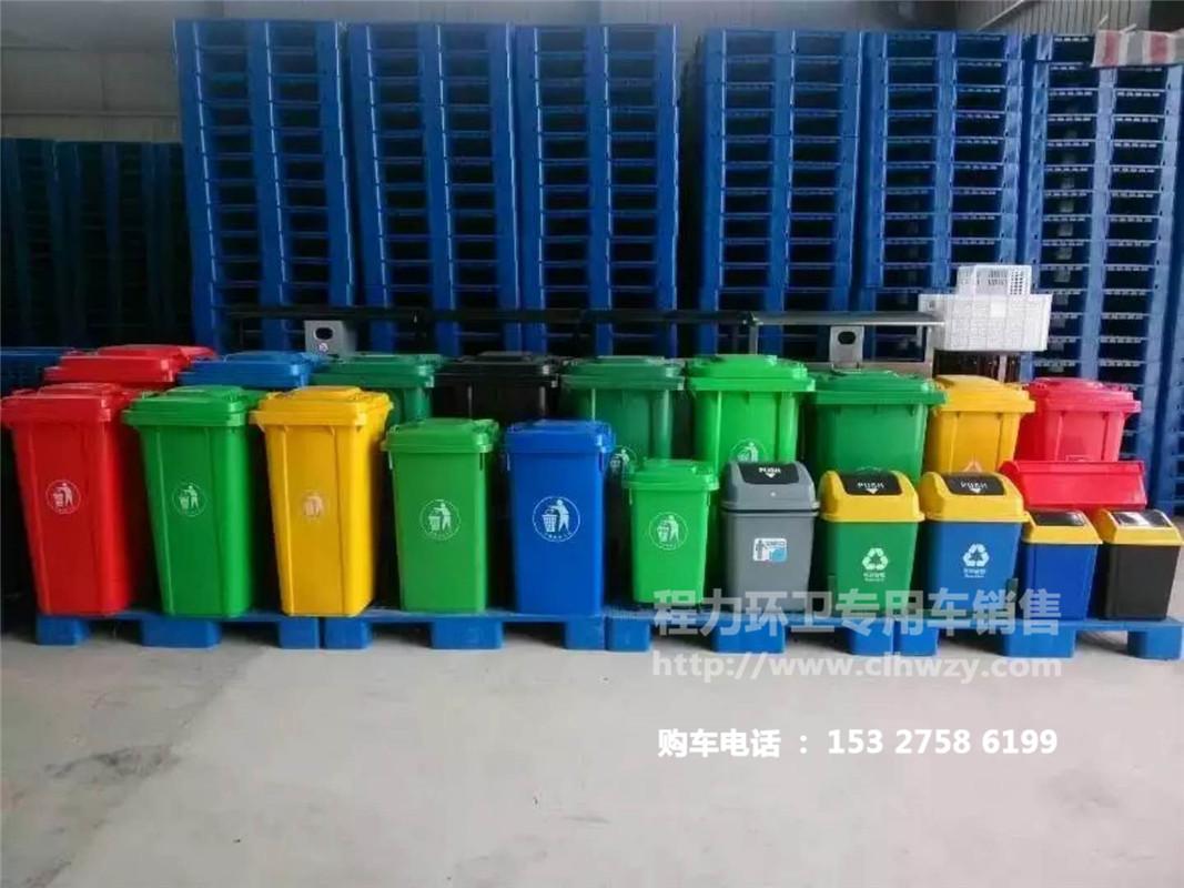 垃圾桶20~480L定制