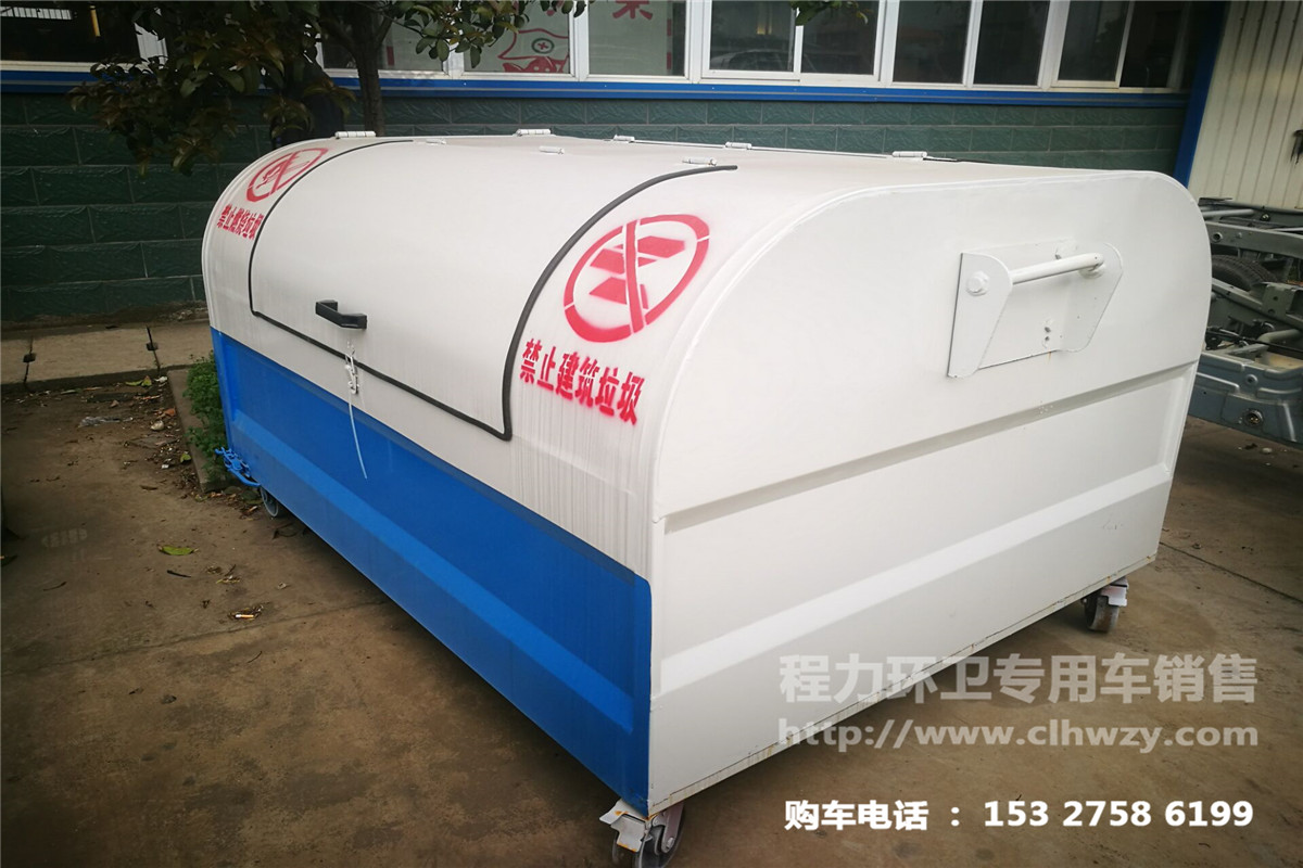 碳钢2~10方垃圾箱(上圆下方或梯形焊制)