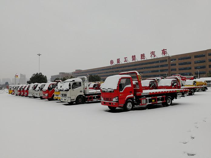 厦工楚胜雪天大量供应各种清障车1