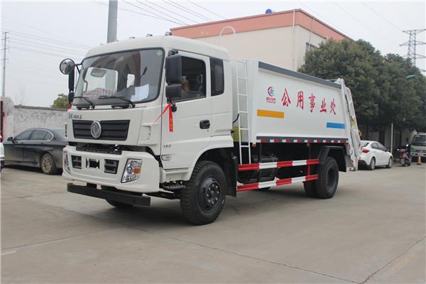 东风专用压缩垃圾车