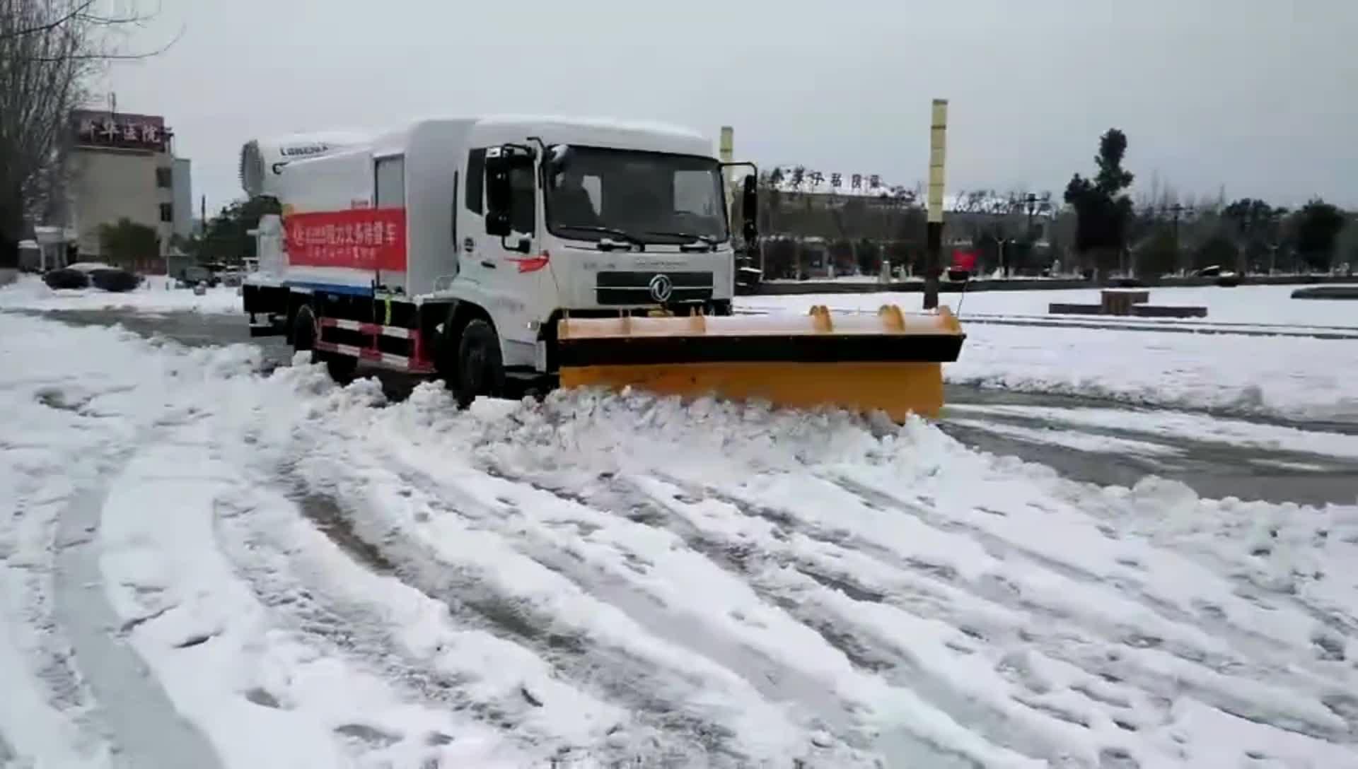 东风天锦抑尘车带除雪铲