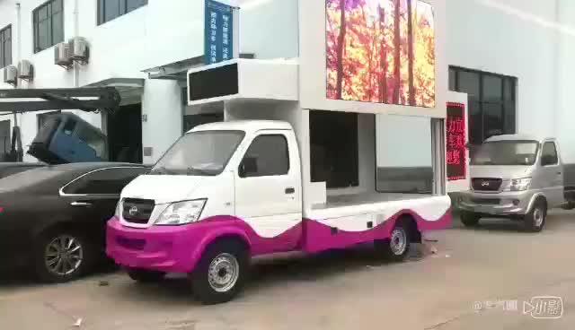 led广告车视频