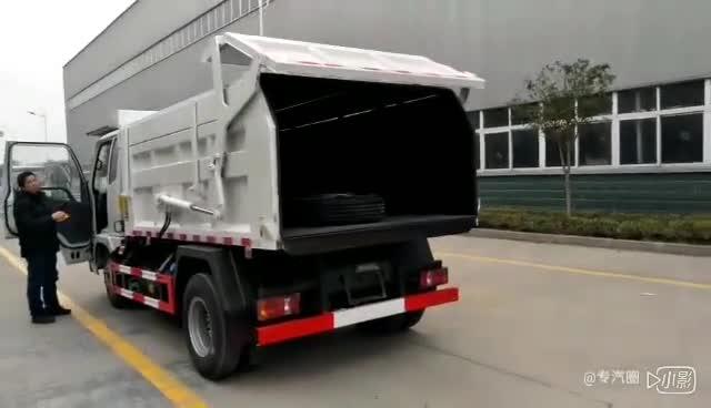 自卸式垃圾车视频