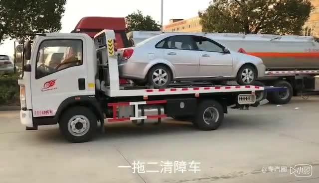 东风天锦清障车视频