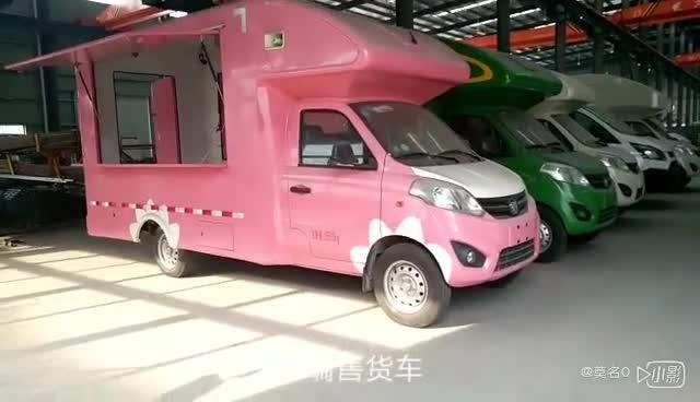 开瑞售货车视频