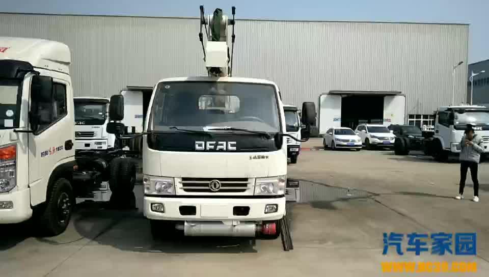 东风多利卡高空作业车视频