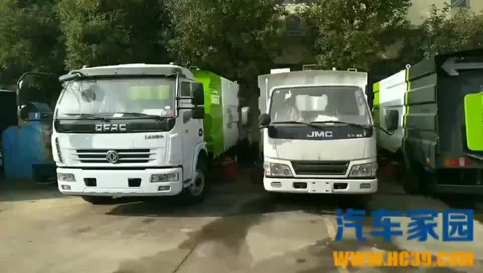 东风多利卡扫路车