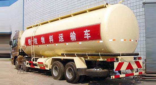 福田欧曼前四后八34.9吨粉粒物料运输车