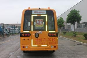 东风10-19座小学生专用校车图片