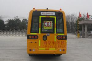 东风10-19座幼儿专用校车图片