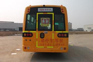 东风24-35座小学生专用校车图片