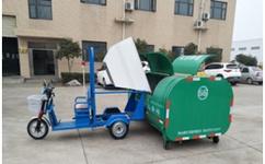 电动三轮500升自卸保洁车(电动环卫车)