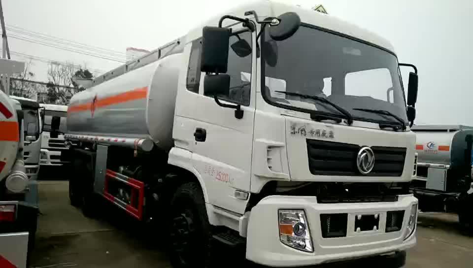 东风专底油罐车