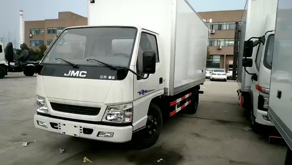 JMC顺达冷藏车视频